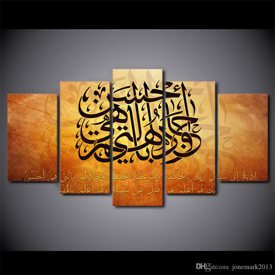 canvas art HD print Ancient Islamic words painting wall pictures for living room UP-2007A