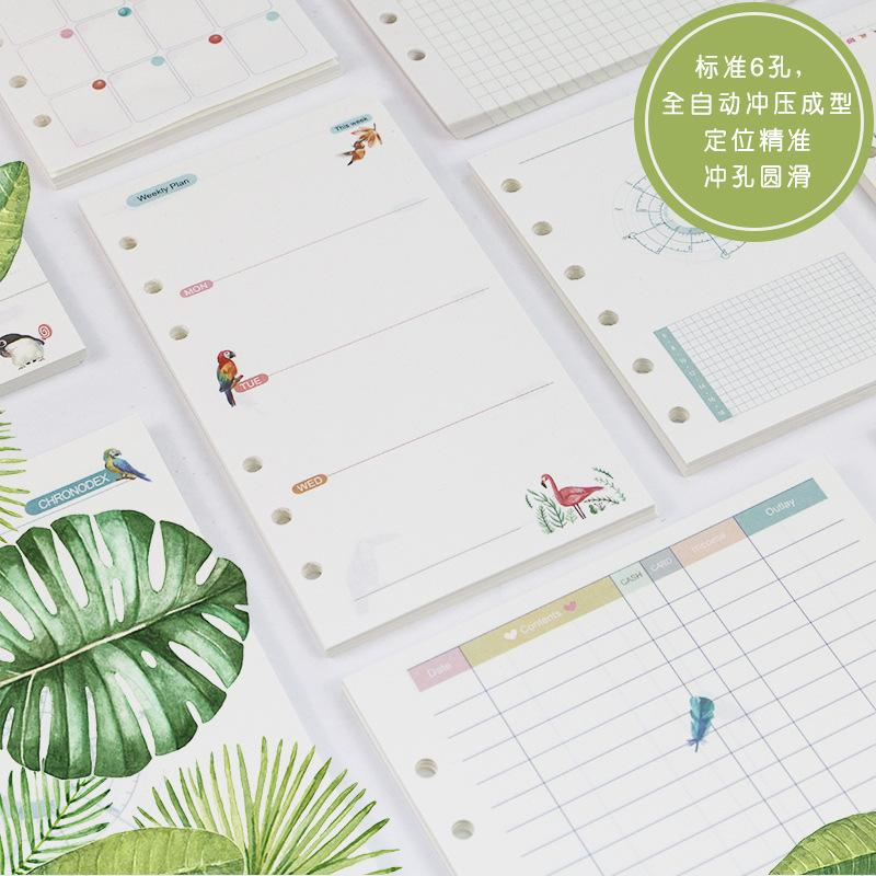 2019 45sheets Aed Spiral Notebook Refills 6 Holes Paper For Filofax
