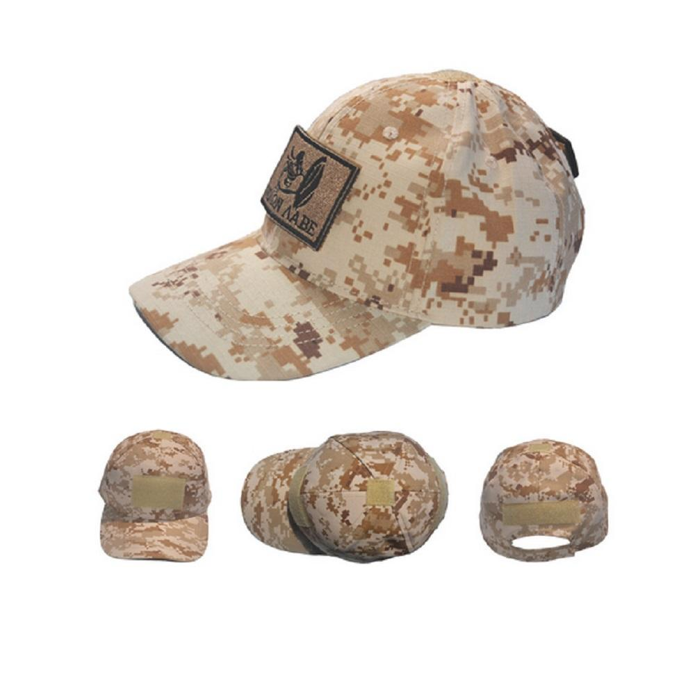 Camouflage Hat Outdoor Summer Breathable Baseball Cap Tactics Send Cockades  U.S.ARMY Punisher Chile Flag Patches Custom Party Hats Custom Party Hats  For ... 2499b908fcc