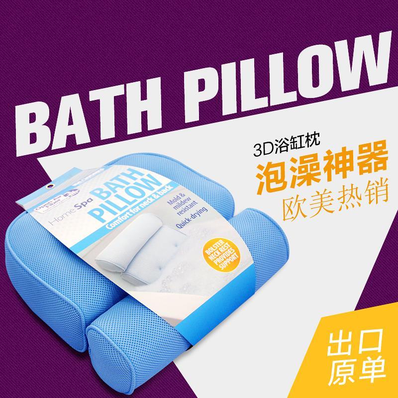 2017 Bathtub Cushions Pillow 3d Jacuzzi Tub With Sucker Anti Skid ...