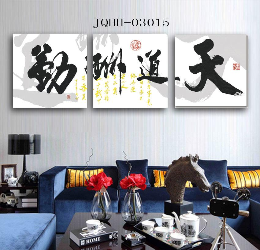 Modern living room decoration painting hall murals room hanging paint bedroom painting calligraphy frameless paint canvas painting