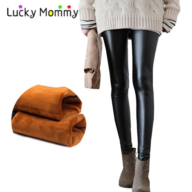 b6d6000bc04d5 2019 Plus Velvet Warm Maternity Leather Pants Winter Leggings Autumn Maternity  Clothes Skinny Pregnancy Clothing For Pregnant Women From Jeanyme, ...