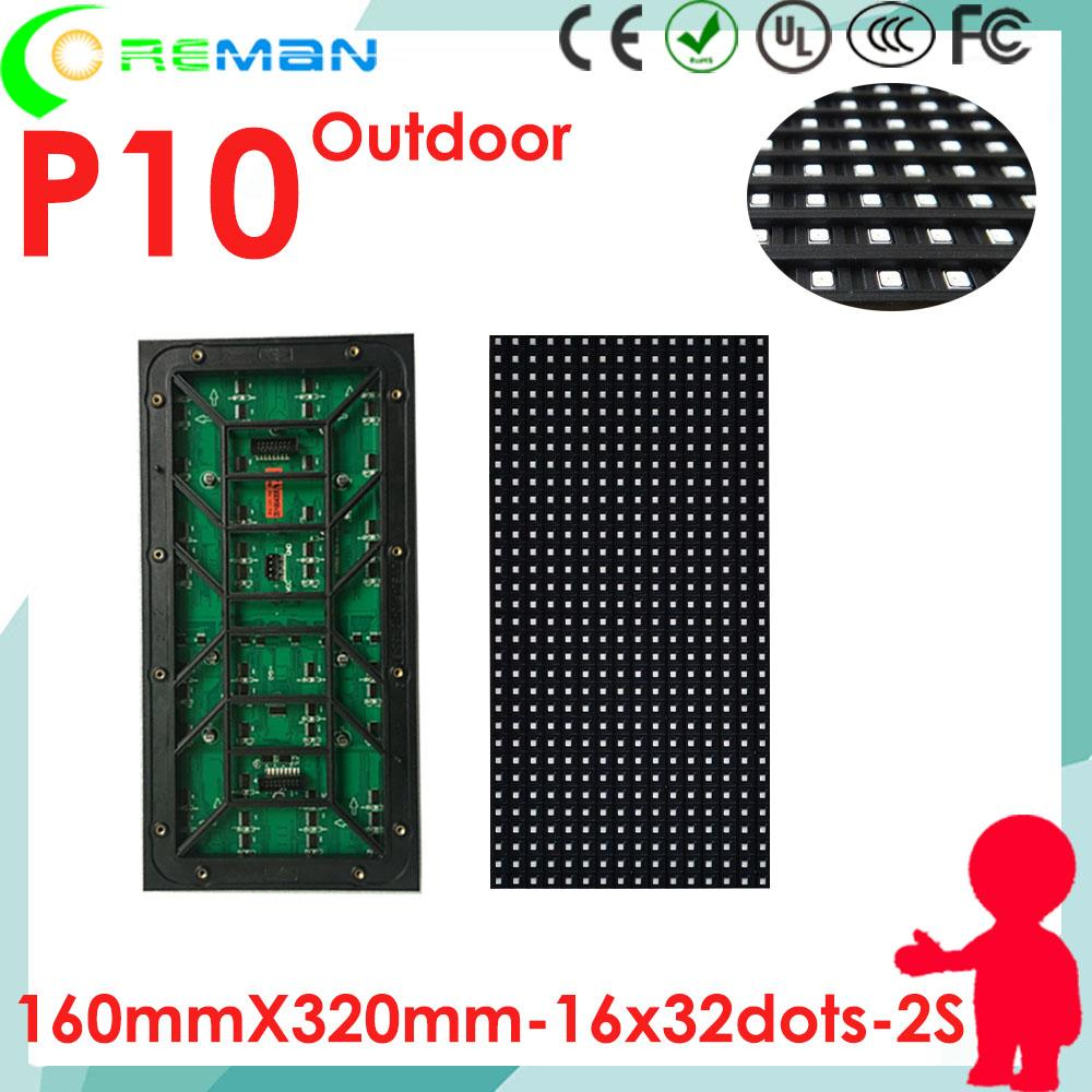 Stock led module p10 outdoor smd rgb 16x32 1/2 scan , pixel pitch 10mm 8mm  6mm 5mm led matrix video board wifi USB control