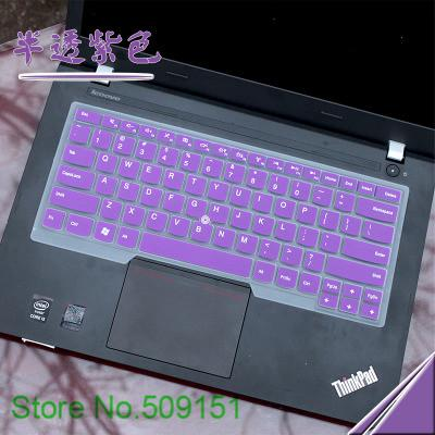 Silicone keyboard cover skin protector for Lenovo IBM THINKPAD W530 L430  T430i T530 T430S E430 E430C E435 E330 E335 T430U