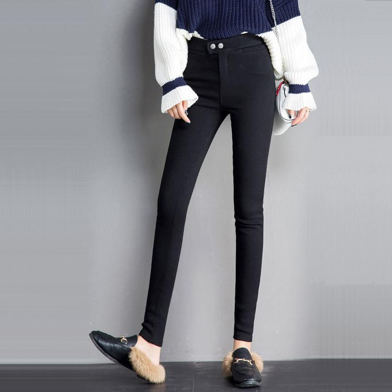 7b94f2f078 Compre Las Mujeres Pantalones Vaqueros De Moda Otoño Otoño Cremallera Cintura  Alta Pantalones De Mezclilla Elásticos Elásticos Lady Casual Más El Tamaño  ...
