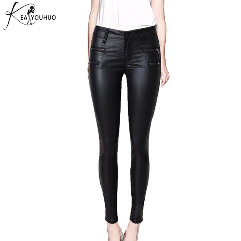 Noir Dames Bas Pantalon Femme Crayon Haute Sexy Femmes Taille Cuir Zipper En Leggings vA7zvnW1r