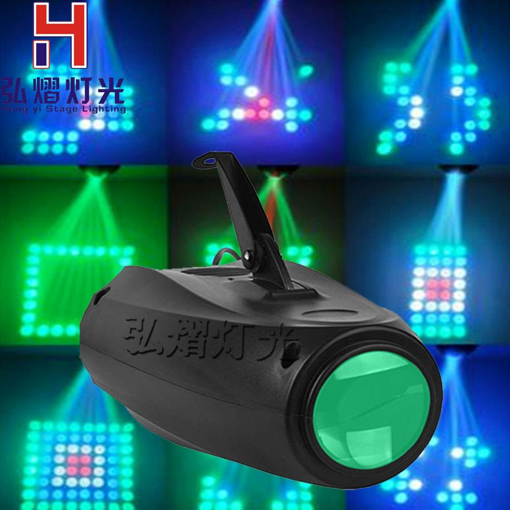 Wholesale Professional Led Small Airship Magic Colorful Pattern Stage Light 64 Rgbw Moonflower Lighting For Dj Party Ktv Lights
