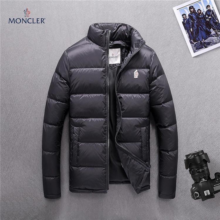 8e2d7dfaeff8f Satın Al Erkek Kışlık Mont Yeni Desen Erkek Aşınma Açık Havada Adam Aşağı  Ceket Kısa Paragraf Kalınlaşma Erkek Tarzı Elbise Gevşek, $136.04 |  DHgate.Com'da