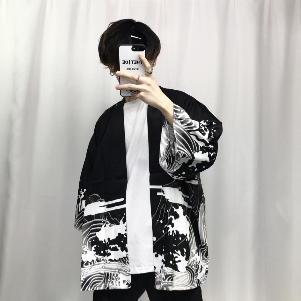 Compre 2018 Invierno Para Hombre Kimono Ropa Japonesa Streetwear Casual  Kimonos Chaquetas Estilo Harajuku Japón Chaqueta De Punto Outwear S1031 A   35.27 Del ... 4e9f49e4d13