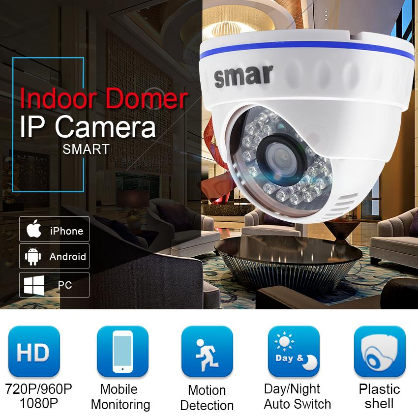 Smar H 264 Dome IP Camera 1MP 1 3MP 2MP Network Video Camera 24 Infrared  LED 10-15M IR Distance Home Security ONVIF POE Optional