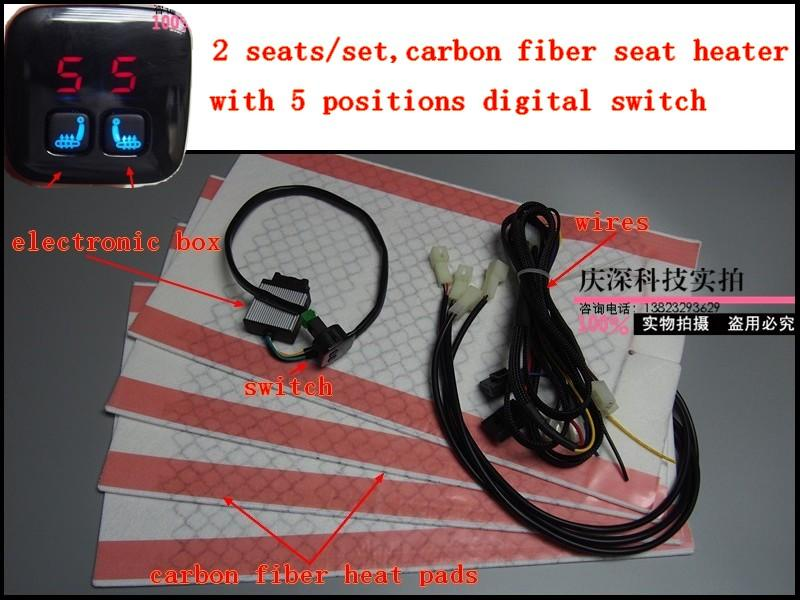 12VCarbon Fiber Car Seat Heater Pads With LCD Screen And 5 Position SwitchCar Heating PadsCar Cushion Cover Baby
