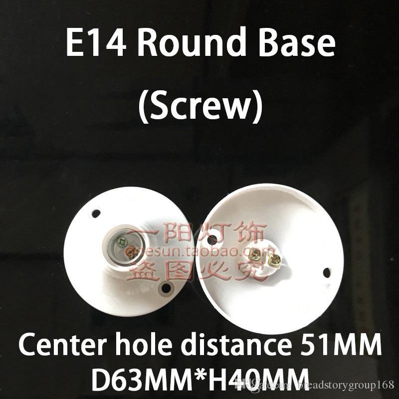 E14 Round Screw Aging Lamp Holder E17 Square Welding Exhibition Lamp Base E12 Small White Black Light Socket