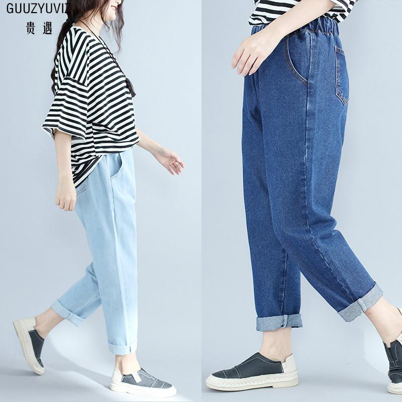 Women's Clothing Guuzyuviz Plus Size Autumn Winter Denim Cotton Elasticity Harem Pants Casual High Waist Washed Jeans Woman