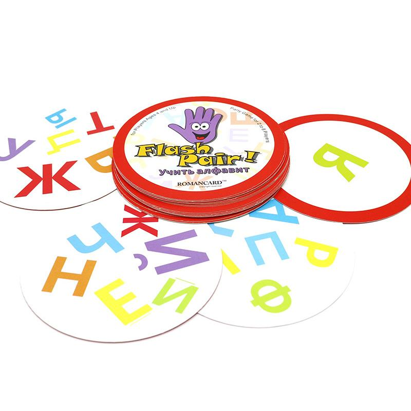 2018 hot flash pair spot it card game 5 style without box suitable for kids family educational toys best gift board games