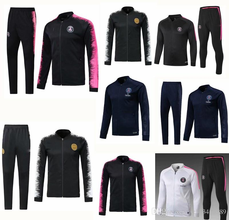 giacca PSG acquisto