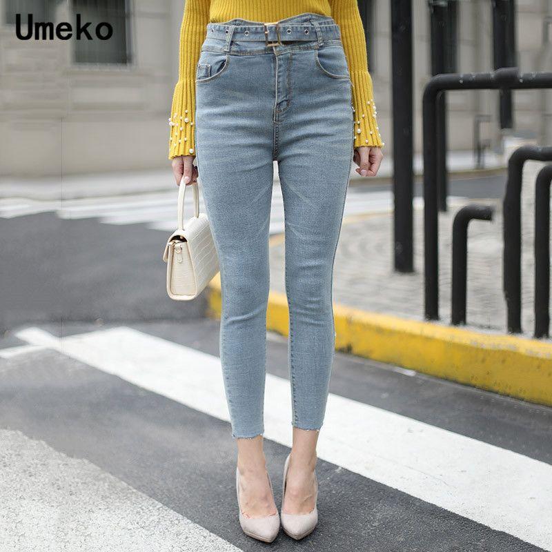 a4d21238690 Acheter Jeans Taille Haute Pour Femmes Skinny Pencil Femme Slim Denim  Ladies Casual Streetwear Stretch Ceinture Pieds Élastiques Pantalon De   131.3 Du ...