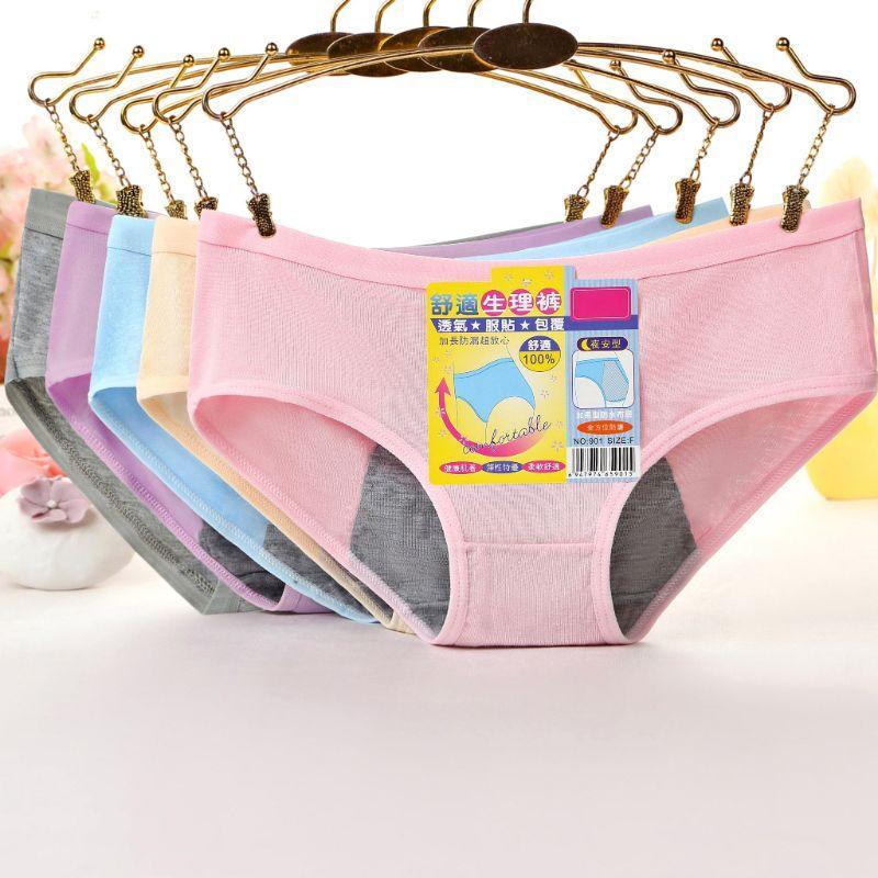 c7c1cba88 Compre Mulheres Menstrual Período Underwear Calcinha De Algodão Modal  Seamless Physiological XL De Longan08