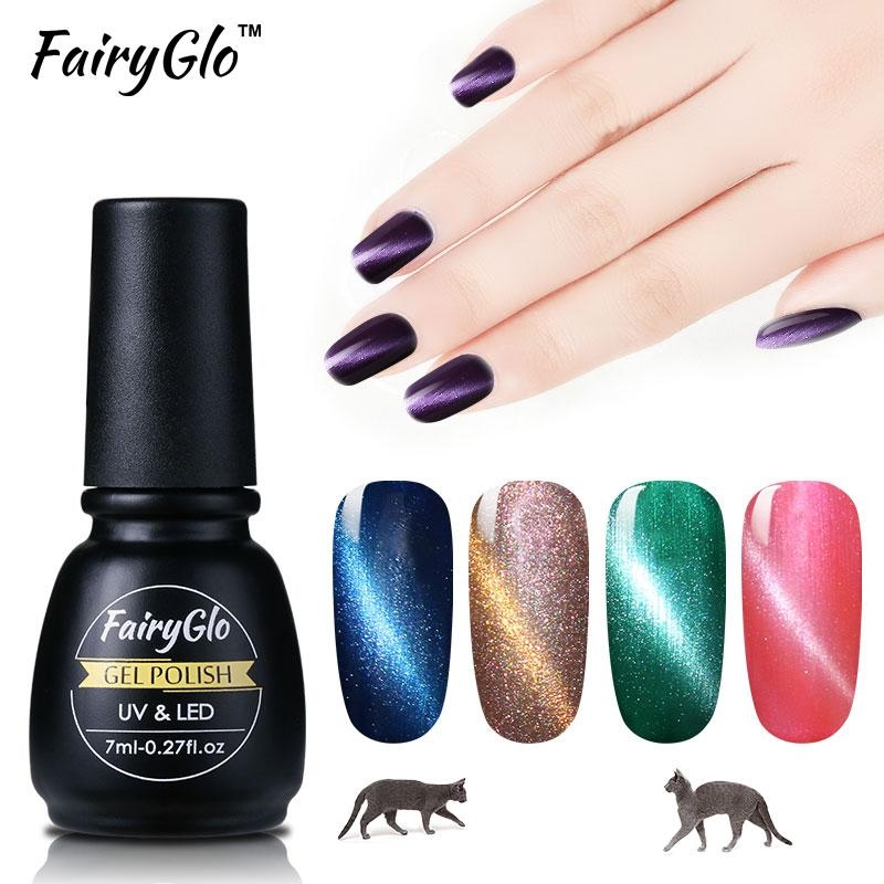 Fairyglo 7ml Cat Eyes Gel Nail Polish Magnet Gel Polish Soak Off ...