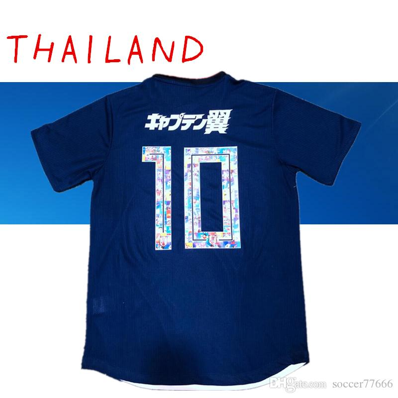 2018 Aaa 2018 World Cup S Xxxl Japan Soccer Jersey Captain Tsubasa Japan   10 Atom Rising Sun Football Uniform Play Version Or Fans Version From  Soccer77666 0b7f87b6c