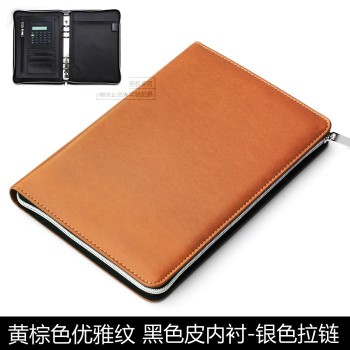 QSHOIC zipper faux leather binder notebook business notebook stationery A5  multi-function notepad with zipper notebook