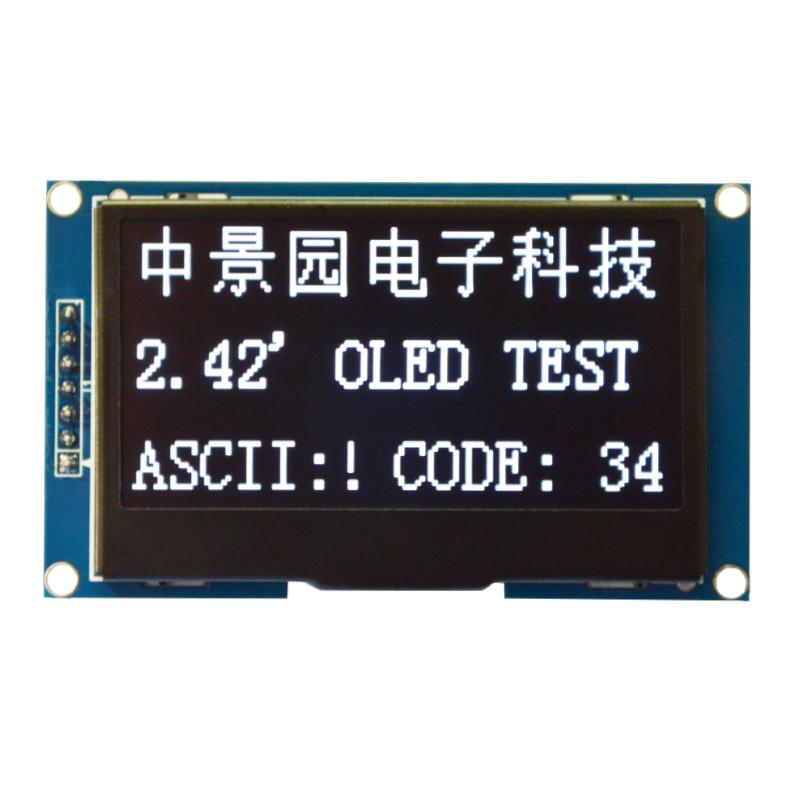 Freeshipping 2 42 12864 OLED Display Module IIC I2C SPI Serial FOR C51  STM32 WHITE SSD1309