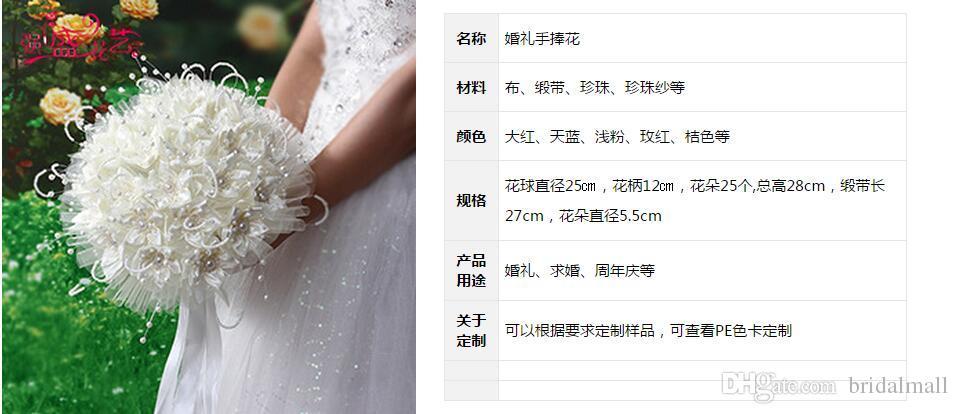 2018 I più nuovi bouquet da sposa con fiori fatti a mano Peals Rhinestone di cristallo Rose forniture da sposa Sposa tenendo spilla Bouquet