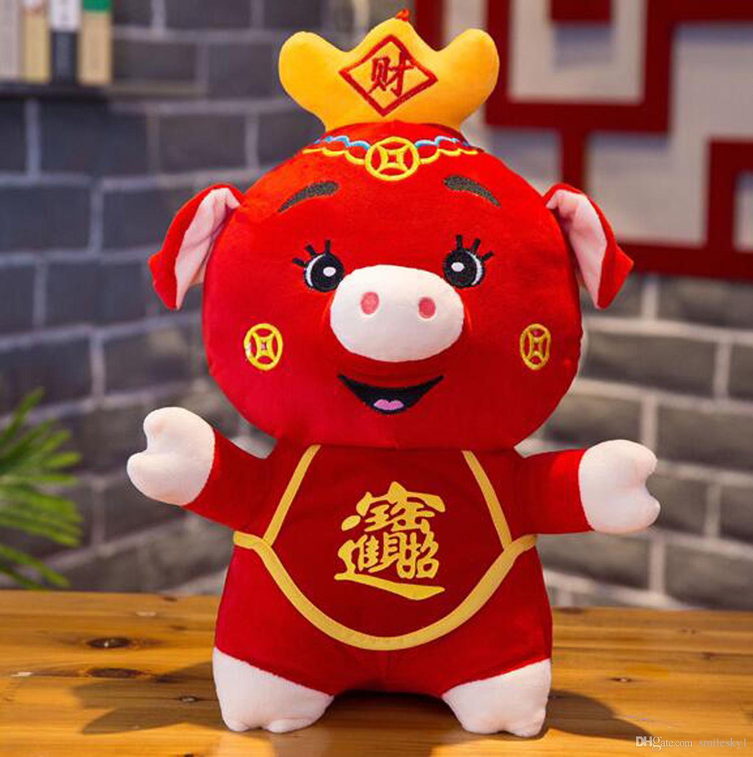Grosshandel Plusch Schwein 2019 Chinesisches Neujahr Tierzeichen Tier