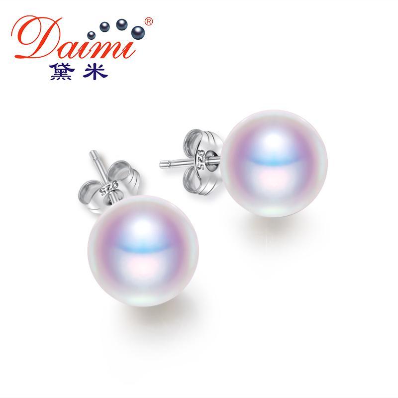 Bunte G Brief Perle Ohrringe S925 Silber Pin Ohrringe Mode Schmuck Zubehör Großhandel Frauen