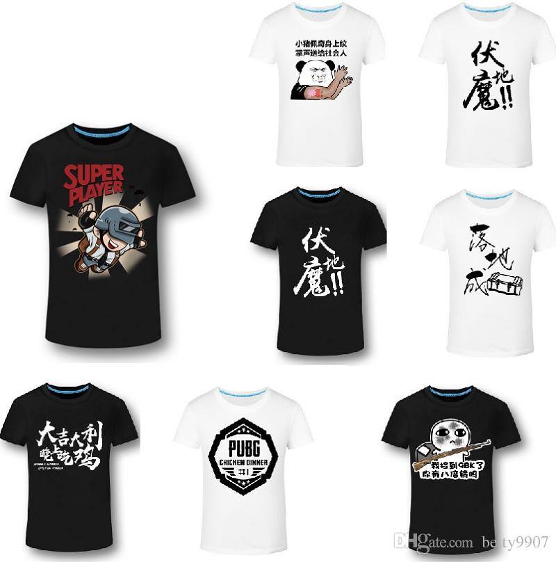 Cloth Designing Game | Mens Designer T Shirts Clothing Super Player Cool Game Logos New