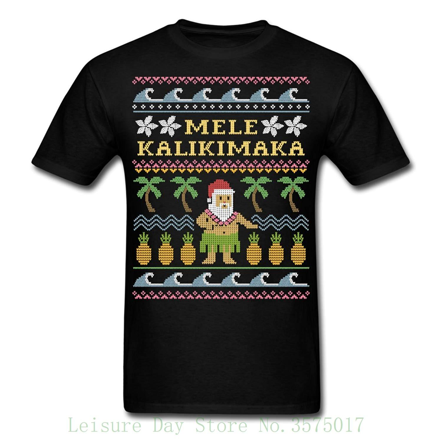 Mele Kalikimaka Ugly Christmas Sweater Men\'s T-shirt Cartoon Print ...