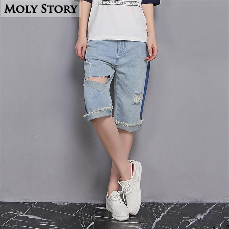30ad8819075 2019 Summer Korean Style Ripped Boyfriend Short Jeans Denim Shorts Women  Plus Size Knee Length Shorts Fringe Wide Leg Pant With Hole From Yakima