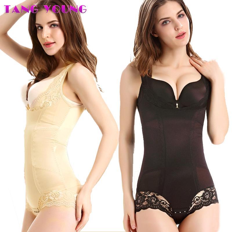 302d211d26e 2019 Wholesale Waist Trainer Slimming Underwear Bodysuit Women Slimming  Belt Body Shaper Slimming Corset Shapewear Hot Shaper Control Pants From  Meinuo003