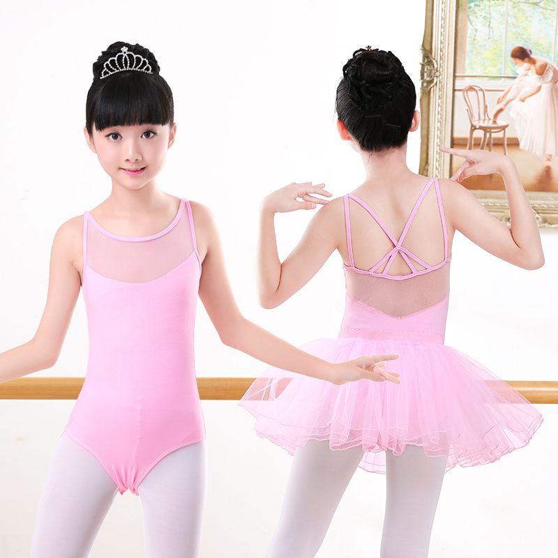 c22fe9c74 2019 New Arrival Summer Girls Kids Children Pink Ballet Dancewear ...