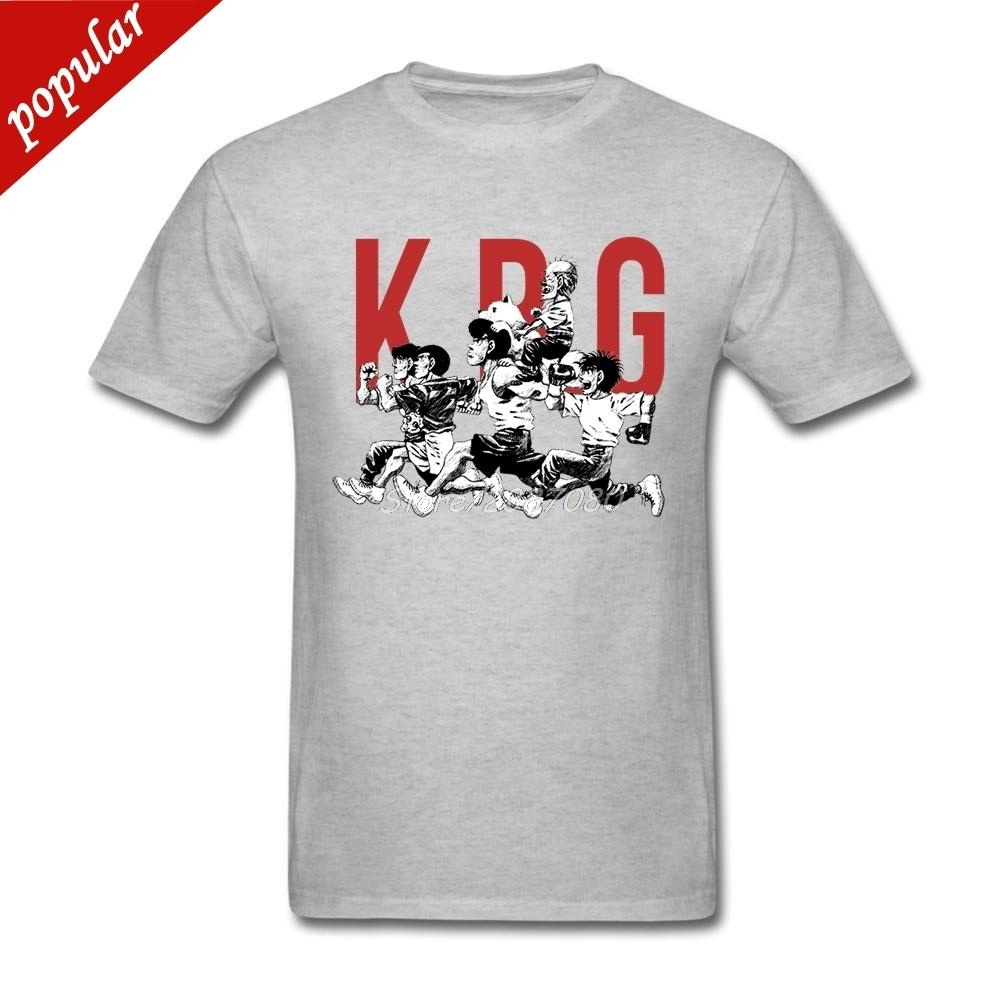 495d79209a56 Hajime No Ippo K.B.G T Shirt Short Sleeve Brand-clothing New Online ...
