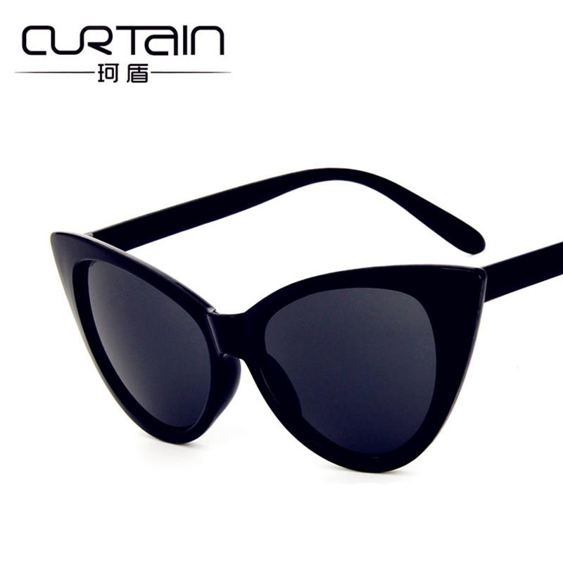 359f92e1fb3 Curtain 2018 Cat Eye Vintage Designer Mirror Sunglasses Women Lens Sun  Glasses Female Gafas De Sol Mujer Lunette De Soleil Femme Glasses Online  Polarized ...