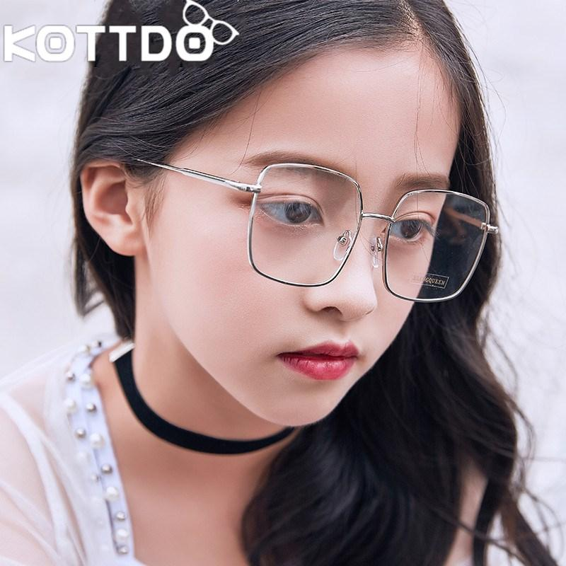 31fa82076 Compre 2018 Moda Crianças Óculos De Armação Grande Quadrado Moldura ...