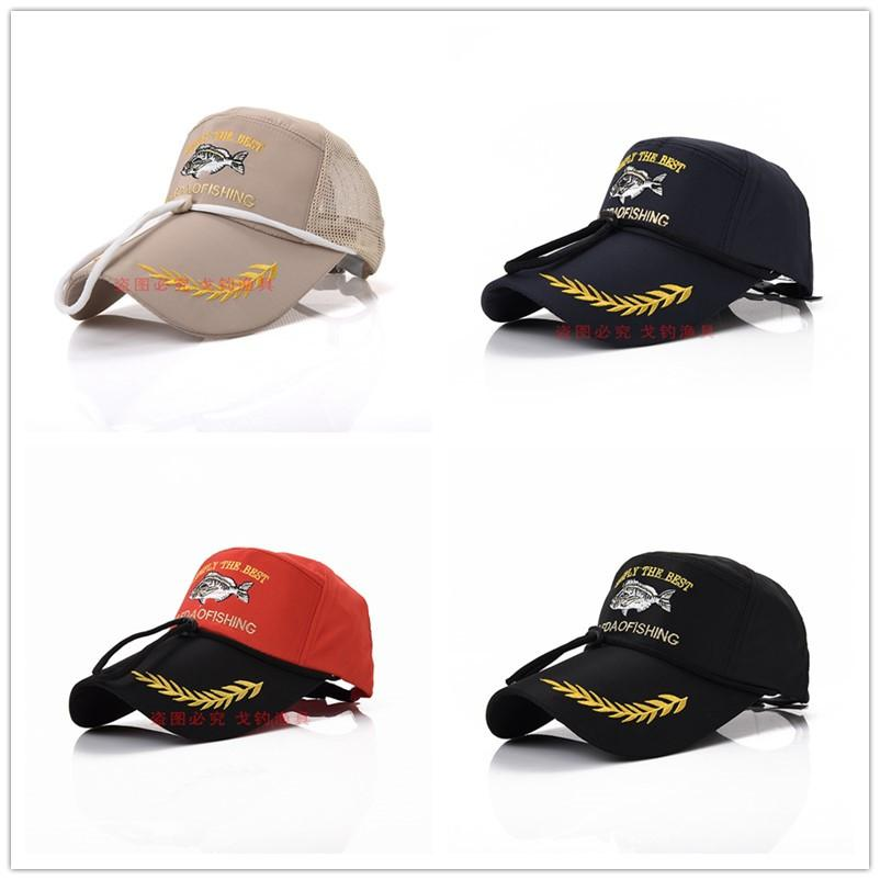 52d6a8eff2f08 New Fashion Sports Outdoor Fishing Hat Summer Shade Sunlight ...