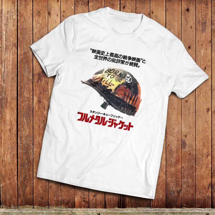 94ad46c6b71 Full Metal Jacket T Shirt