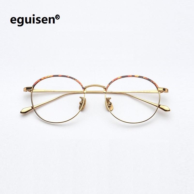 bb27999d9ec2 2019 Ultra Light Pure Titanium Full Frame Eyebrow Frame Female Gold Thin  Optical Eyeglasses Frames Women Male Eyewear Width 135 From Zeipt, $65.73 |  DHgate.