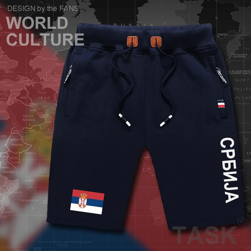 33aa317087 Serbia Serbian Serbs mens shorts beach man men's board shorts flag workout  zipper pocket sweat bodybuilding 2017 new SRB Srbija