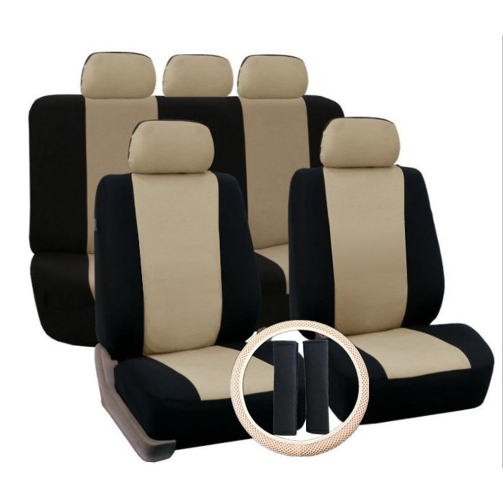 Universal Faux Leather Car Seat Cover Breathable Non Rolling Up Vehicle Comfortable Slide Stitching Cushion Lumbar Support