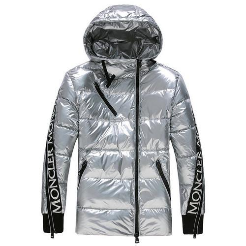 f6e68c6f5 Men Down Jacket Winter Jacket Man Casual Brand Hip Hop Coat Hoody  Sportswear Outerwear Windproof Clothing