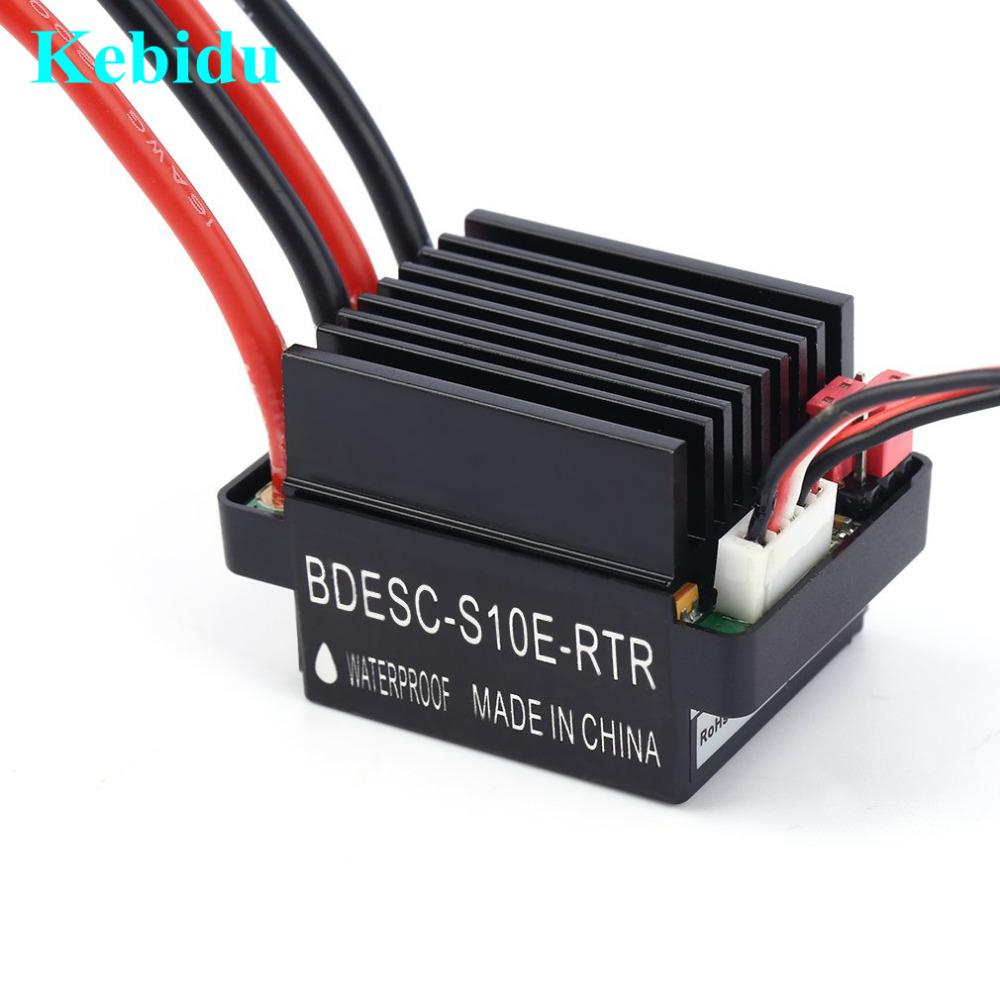 Kebidu Brushed Motor Speed Controller Remote Control Toys Accessories 6-12V 320A W/2A ESC for esc HSP/ HPI car Wholesale