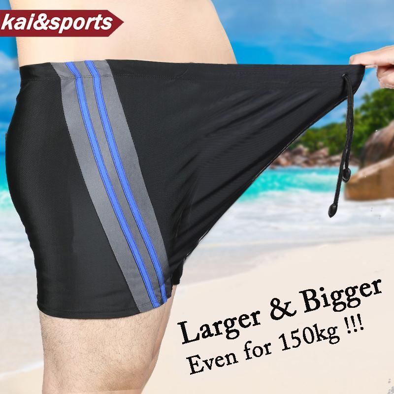 5ba523df22 Super Big Men Swim Shorts swimwear swimsuit Men's Swimming trunks for  bathing men's briefs Comfrotable elastic 150kg