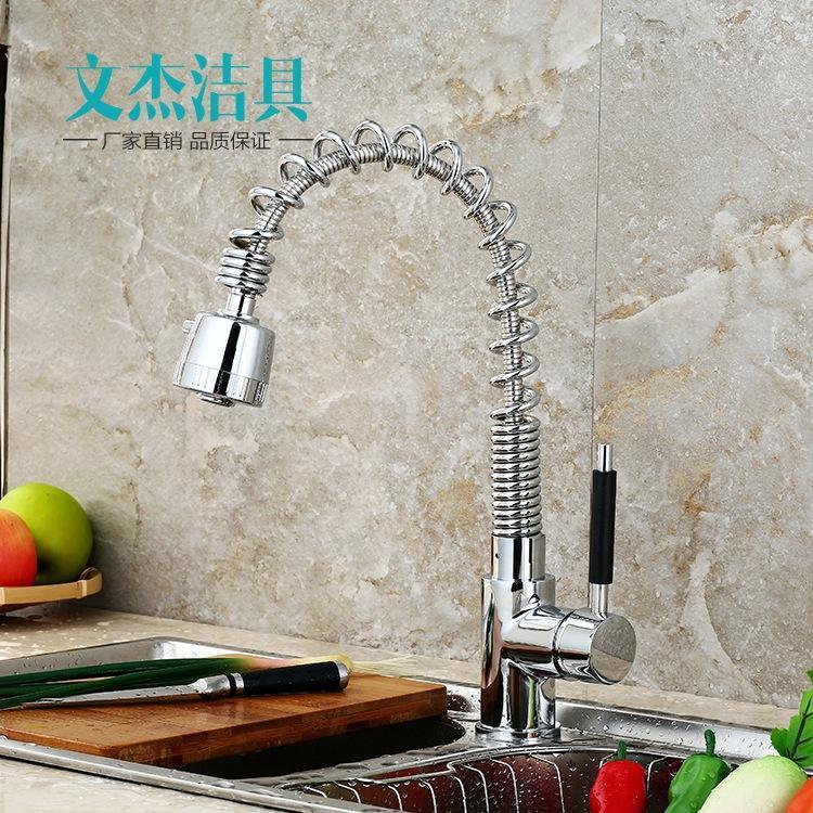 2018 Kitchen Faucet Manufacturers Selling Four Basin Pots Faucet ...