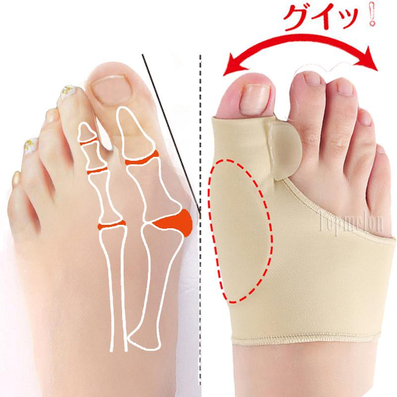 Are Georgia peaches sexy toes
