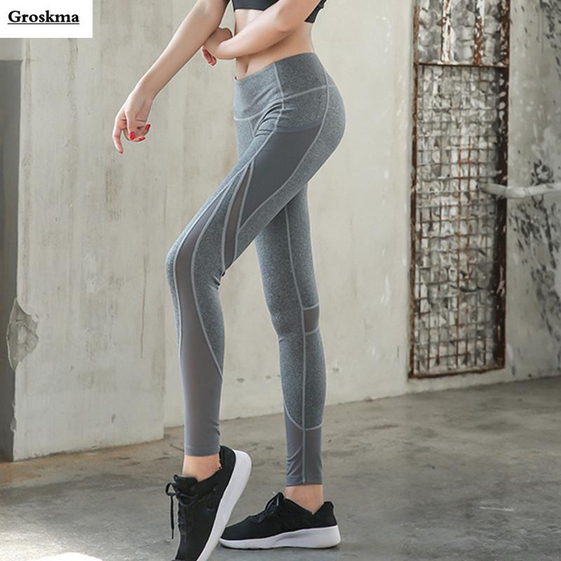 5d5c98d32016f1 2019 Quick Dry Autumn Women Yoga Leggings Mesh Patchwork Sports Running  Pants Fitness Gym Wear Sexy Tights Trousers Jogging Femme From Cumax, ...