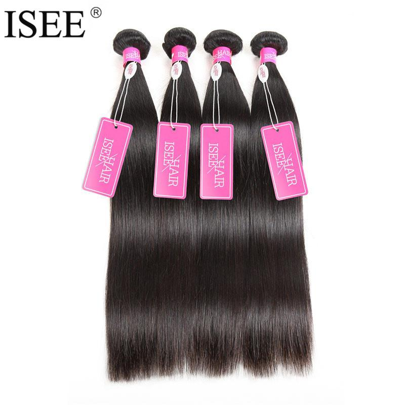 ISEE HAIR Brazilian Virgin Hair Straight Human Bundles 100% Unprocessed 1 Piece Extension 10-36 Inch Can Buy 4 Bundles