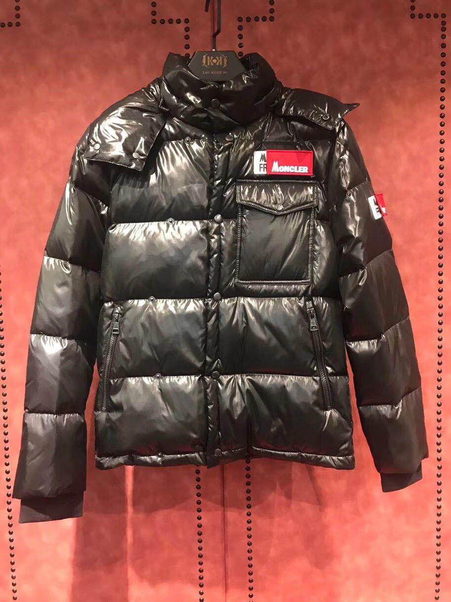 1e9bb938b93 Купить Оптом Куртка Зимняя Мужская Дизайнерская