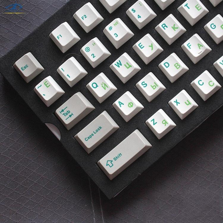 194398bb662 HFSECURITY Customized PBT Keycaps For Mechanical Keyboard Thermal Dye Subl  117 Keys Colorful Russian Keycap Ergonomic Keyboard Ergonomic Keyboards  From ...